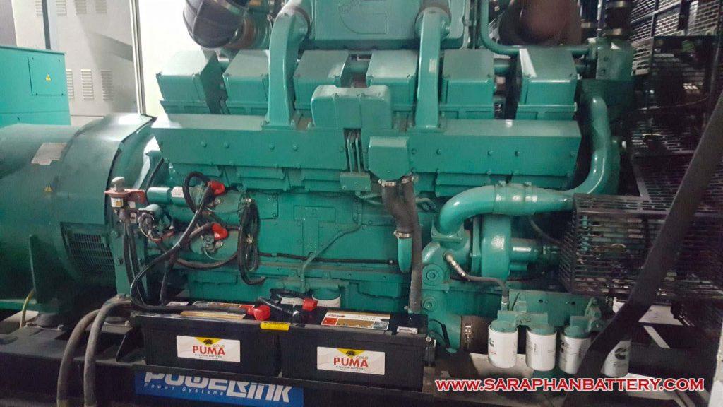 เปลี่ยนแบตเตอรี่ GENERATOR & Fire Pump @ ศูนย์การค้า The street รัชดา