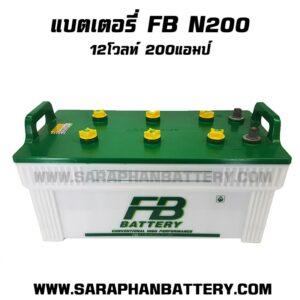 แบตเตอรี่ fb n200