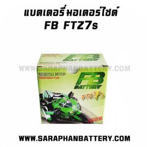 แบตเตอรี่มอเตอร์ไซต์ FB FTZ7s