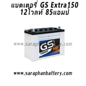 gsex150